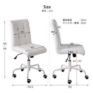 オフィスチェア オフィスチェアー オフィス チェア PCチェア 椅子 イス オフィスチェアー シンプル ロッキング|tansu|04