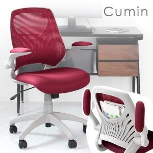 オフィスチェア オフィスチェアー パソコンチェア メッシュ オフィス 椅子 チェアー チェア 肘付|tansu