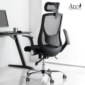 オフィスチェア ハイバック チェア メッシュ ロッキング パソコンチェア デスクチェア チェアー 椅子の画像