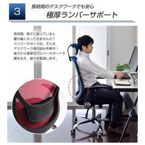 オフィスチェア チェア ロッキング パソコンチェア デスクチェア メッシュチェア ハイバックチェア デスクチェア チェア チェアー 椅子 tansu 05