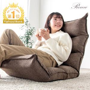 座椅子 リクライニング 低反発座椅子 リクライニング座椅子 低反発 メッシュ コンパクト 42段ギア おしゃれ 座いす 座イスの画像