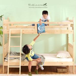 二段ベッド 2段ベッド コンパクト スノコ 木製 二段 2段 新入学 二段ベッド 2段ベット すのこ 社員寮 学生寮 ベッド ベット 17610044 【大型商品】|tansu