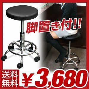【送料無料】 イス 椅子 スツール キャスター付き チェアー カウンターチェア オフィスチェア 業務用 パソコンチェア PCチェア 椅子 イス|tansu