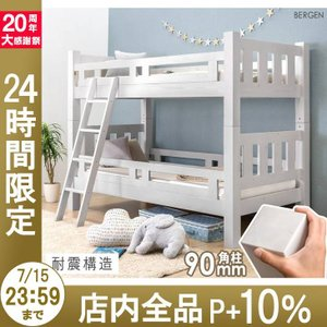 二段ベッド 2段ベッド【全国送料無料】コンパクト 子供 耐震 木製 すのこ二段ベッド スノコ 頑丈 すのこ厚2倍|tansu