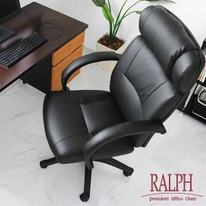 パソコンチェア パソコンチェアー 肘付 ハイバック オフィスチェア オフィスチェアー PCチェア レザーチェア 椅子 チェア チェアー 黒|tansu