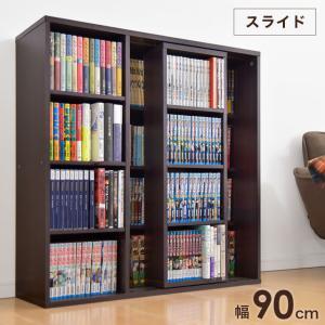 本棚 スライド 書棚 おしゃれ 漫画 コミック スライド本棚 棚 ブックシェルフ 木製 大容量  スライド 本棚