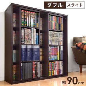 本棚 書棚 スライド 北欧 おしゃれ ダブルスライド本棚|tansu