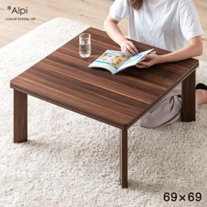 こたつ コタツ 炬燵 本体 テーブル 正方形  おしゃれ 北欧 カジュアル センターテーブル ローテーブル リビングテーブル 21300011|tansu