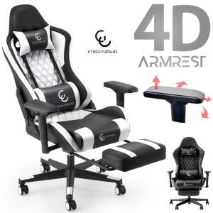 ゲーミングチェア 椅子 イス おしゃれ リクライニング チェア ハイバック 肘掛け 肘付き 360度回転 一人掛け 一人用 フットレスト アームレスト|タンスのゲンPayPayモール店