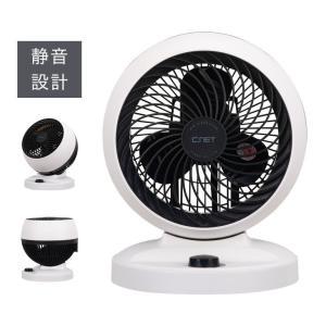 扇風機 サーキュレーター サーキュレーターファン 静音 コンパクト 3段階 風量調節 静音 おしゃれ 上下 首振り 送風機 ホワイト 白 換気 換気用|タンスのゲンPayPayモール店