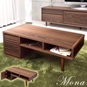 テーブル リビングテーブル ローテーブル センターテーブル おしゃれ 引き出し 大きい 長方形 収納 完成品 木製 北欧 モダン シンプル|tansu