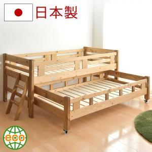 親子ベッド すのこベッド スノコ 自然塗料 蜜ろう ベッド 大川家具 国産 二段ベッド 2段ベッド エコ塗料 エコ塗装 ベッド ベット|tansu