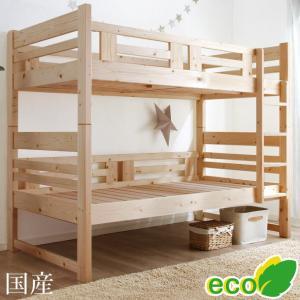 二段ベッド 2段ベッド ベット ベッド コンパクト 子供 国産 大川家具 頑丈設計 エコ塗装 蜜ろう 天然パイン材使用 日本製|tansu
