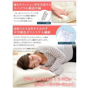 枕 洗える枕 頚椎支持型枕 日本製 43×63 帝人 クリスター 洗える枕 羽毛タッチ 肩こり 首こり 安眠枕 快適枕 頚椎支持 ピロー 安眠 頚椎支持型枕|tansu|05