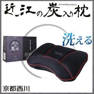 枕 まくら かため 近江の炭入り枕 日本製 38×60 洗える 消臭 横向きまくら 高さ調節|tansu