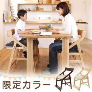 イス 子供用 学習チェア チェアー 北欧 シンプル モダン こども椅子 学習イス チェア 椅子 いす 木製 子供椅子 学習椅子|tansu