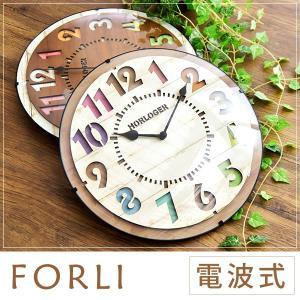 時計 掛け時計 壁掛け時計 電波時計 フォルリ[FORLI] 壁掛け 掛時計 電波式 電波 時計 壁掛け 木目 静か 音がしない 丸時計 おしゃれ かわいい とけい