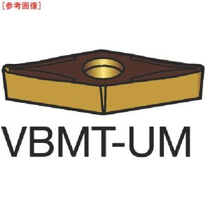 <title>サンドビック VBMT160404UM-2 10個セット 日本製 コロターン107 旋削用ポジ チップ 1525 VBMT160404UM2</title>