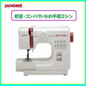 ジャノメ JA525 「コンパクト電動ミシン」|tantan