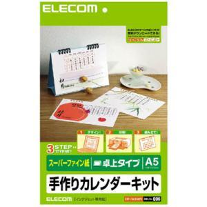 エレコム EDT-CALA5WN カレンダーキ...の関連商品2
