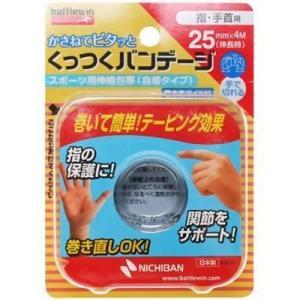 ニチバン 23-6940-00 バトルウィン くっつくバンデージ 指・手首用 1巻 (23694000)|tantan