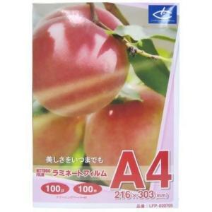 ラミーコーポレーション E041599H ラミネートフィルム A4判 100枚入