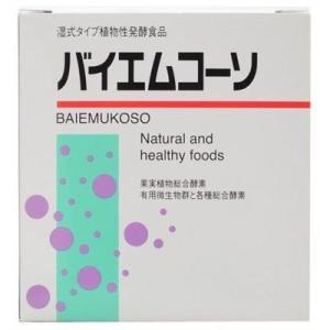 【納期目安:2週間】健康食品 E266224H バイエムコーソ 280g