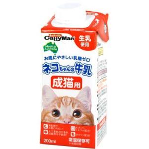 ドギーマンハヤシ E366885H ネコちゃん...の関連商品2