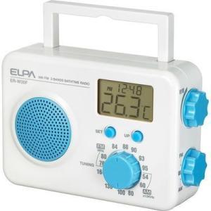 ELPA ER-W30F(BL) お風呂ラジオ (ERW30F(BL))|tantan