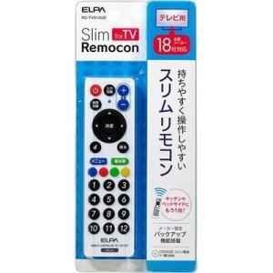 ELPA RC-TV013UD スリムテレビリモコン (RCTV013UD) tantan