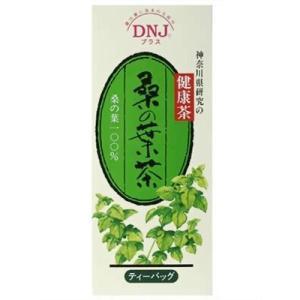 トヨタマ健康食品 X212130H DNJ 桑の葉茶 桑の葉...