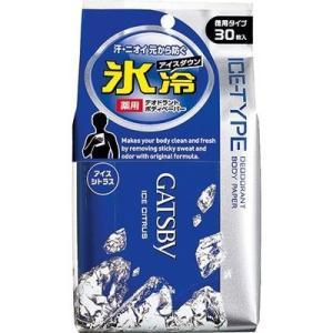 マンダム X220000H ギャツビー アイス...の関連商品3