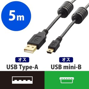 エレコム U2C-MF50BK USB2.0ケーブル/A-miniBタイプ/フェライトコア付/5m/...