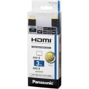 【納期目安:約10営業日】パナソニック RP-CHE30-K HDMIケーブル Ver1.4対応 ブラック(3.0m) (RPCHE30K)|tantan