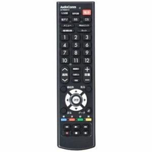 オーム電機 AV-R320N-H テレビリモコン 日立用 (AVR320NH) tantan