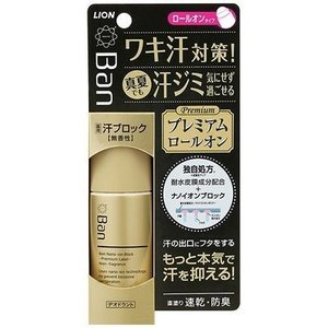 ライオン 4903301241799 バン(B...の関連商品3