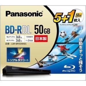 【納期目安:約10営業日】パナソニック LM-BR50W6S-2X 録画用 BD-R DL 1-2倍速 50GB 5+1枚 (LMBR50W6S2X) tantan