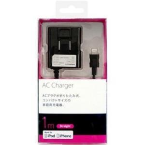 【納期目安:3週間】オズマ AC-L01K ライトニングACブラック (ACL01K)|tantan
