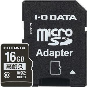 アイ・オー・データ機器 MSD-IM16G Class 10対応高耐久性microSDHCカード 16GB SD変換アダプター付きモデル (MSDIM16G)|tantan