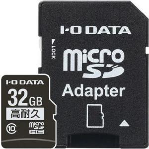 アイ・オー・データ機器 MSD-IM32G Class 10対応高耐久性microSDHCカード 32GB SD変換アダプター付きモデル (MSDIM32G)|tantan