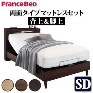 【納期目安:追って連絡】フランスベッド i-4700647mb 電動リクライニングベッド 〔グラディス〕 セミダブルサイズ 2モーター