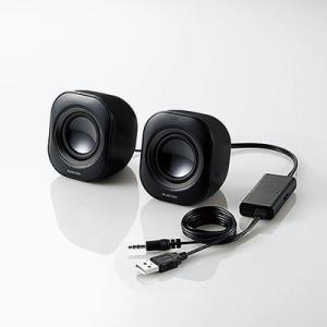 エレコム MS-P08UBK コンパクトスピーカー/4W/USB電源/ブラック (MSP08UBK)|tantan