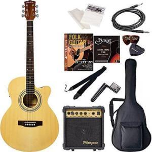 ENTRY 4534853029506 エレクトリックアコースティックギター 初心者入門エントリーセット EAW-01/N ナチュラル|tantan