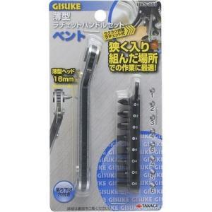高儀 TKG-1132306 薄型ラチェットハンドルセット ベント URS-200 (TKG1132...