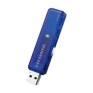 ds-865567 アイ・オー・データ機器 USB3.0/2.0対応スタンダードUSBメモリー 「U3-STDシリーズ」 スケルトンブルー8GB U3-STD8G/B (ds865567)|tantan