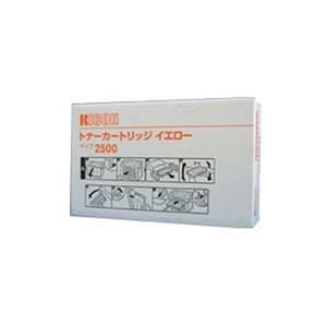 <title>ds-1239720 純正品 毎週更新 RICOH リコー トナーカートリッジ トナータイプ2500 Y イエロー ds1239720</title>
