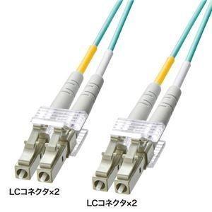ds-1279203 サンワサプライ OM3光ファイバケーブル HKB-OM3LCLC-03L まとめ買い特価 35%OFF ds1279203