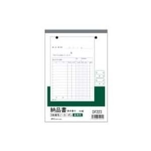 <title>ds-1469392 業務用30セット アピカ 納品書 DF223 値引き 請求書付 B6 3枚 ds1469392</title>