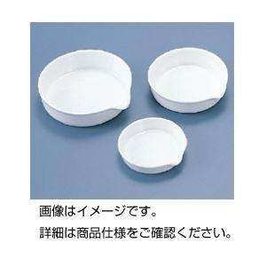 <title>ds-1589612 まとめ 蒸発皿 平底 90mmφ ×20セット 70%OFFアウトレット ds1589612</title>