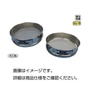 <title>ds-1602016 試験用ふるい 実用新案型 1.00mm 送料込 200mmφ ds1602016</title>